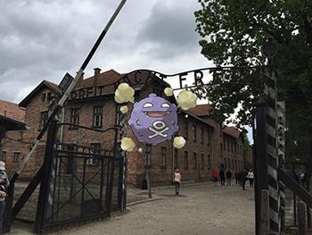 [FAKEMELDUNG] Smogon in Auschwitz gesichtet entsetzt das Internet 4