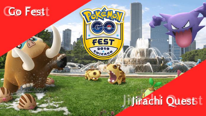 GO Fest Herausforderungen und Jirachi Spezialforschung 1