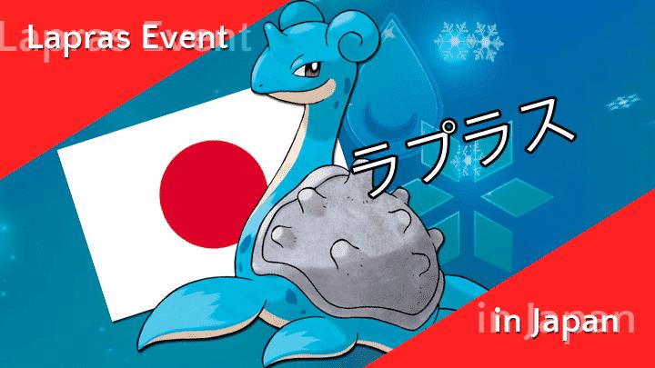 Japan plant neues Event im Oktober 2019 10