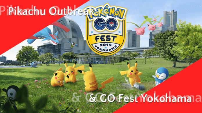 Pokémon GO Fest in Yokohama 1