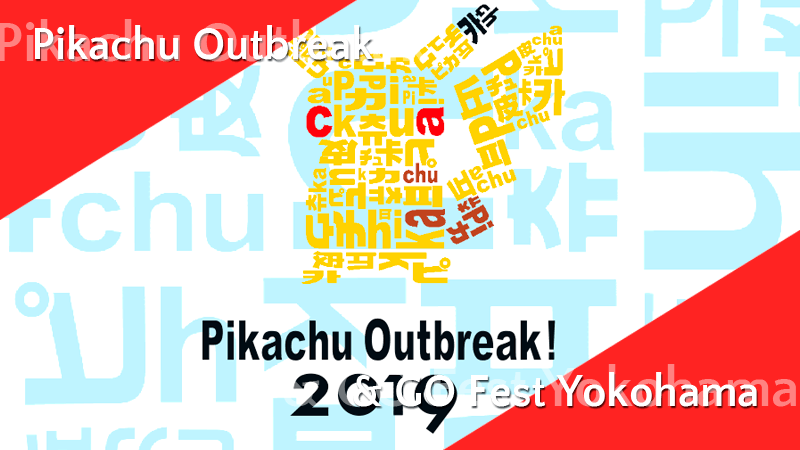Pokémon GO Fest Japan und Pikachu Outbreak angekündigt! 7