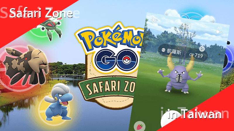 Pokémon GO Datamine 29. Mai - Pinsir Raids und mehr 12