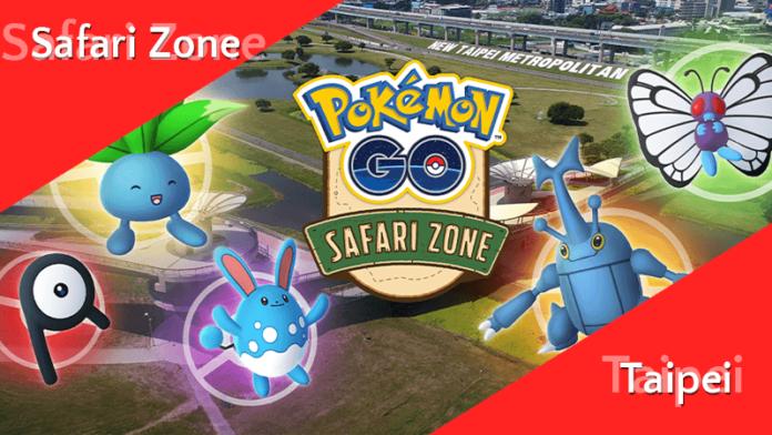 Safari Zone in Taipeh 2