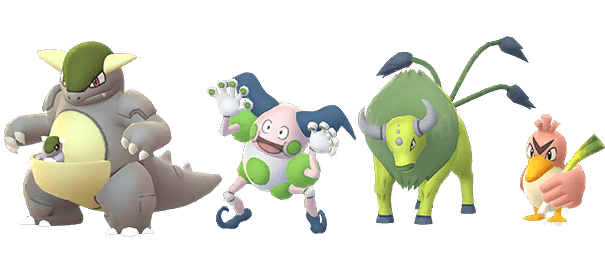 Ultra Bonus - Jirachi, Generation 5, shiny Mewtu und mehr! 14