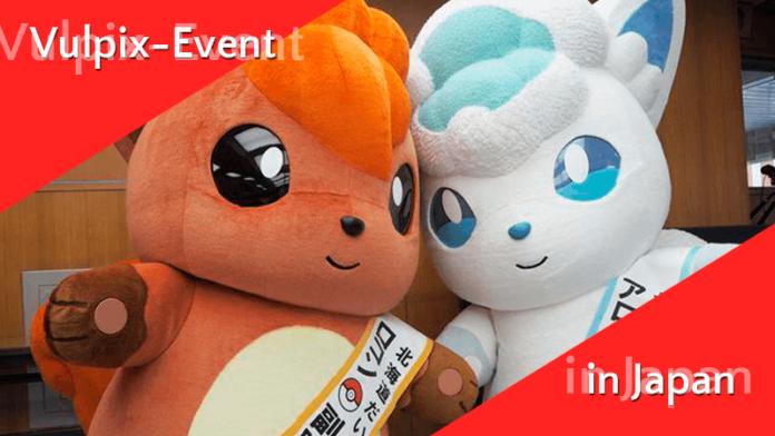 Vulpix-Event in Hokkaido 3