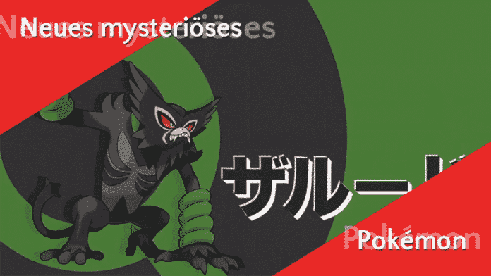 Neues mysteriöses Pokémon Zarude 3