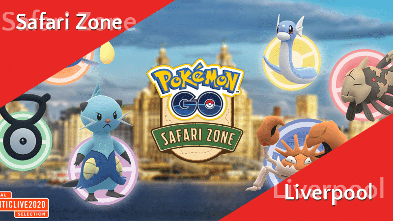 Safari Zone Liverpool