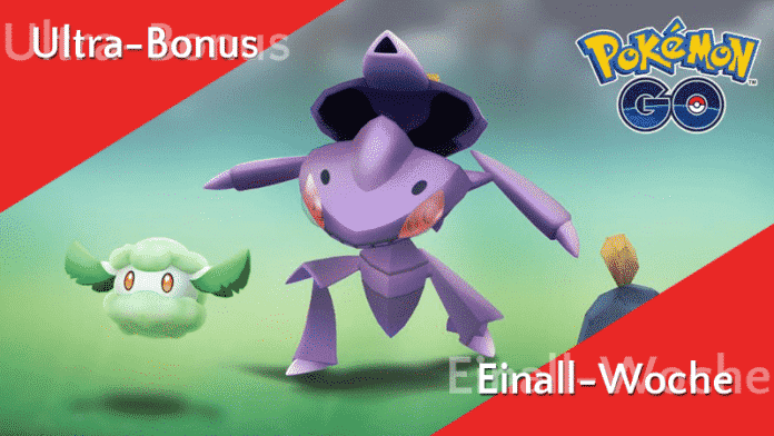 Ultra Bonus